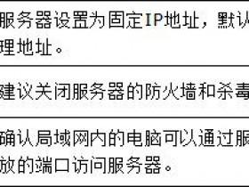 melogin.cn网站登陆 设置虚拟服务器操作指南