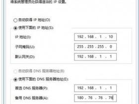 melogin.cn  MW300Rwifi怎么限制网速
