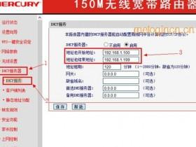 melogin.cn  无线wifi怎样限制网速