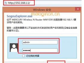 怎么将melogin.cn  无线wifi恢复出厂设置