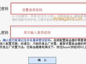 melogin.cn  MW313Rwifi的上网设置教程