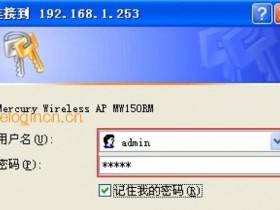 melogin.cn  MW150RM迷你无线wifi的中继模式怎样设置