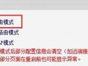 melogin.cn  M301 3G迷你无线wifi安装教程