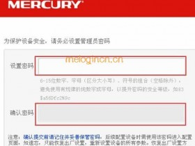melogin.cn  MW456Rwifi的上网设置教程