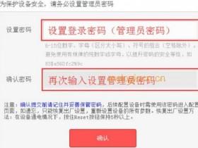 melogin.cn  MAC1200Rwifi管理员密码是什么