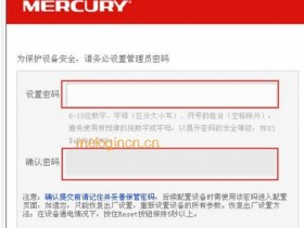 melogin.cn  MAC1200R双频无线wifi安装教程