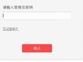 melogin.cn  MW456R无线wifi默认管理员密码是多少