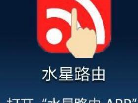 怎么用手机设置melogin.cn  MW325R无线wifi上网