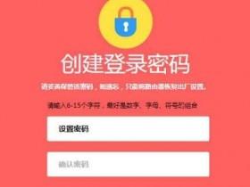 melogin.cn  MW351R无线wifi登录密码是多少
