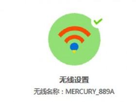 melogin.cn  MW351R无线wifiwifi名称和wifi密码怎么修改
