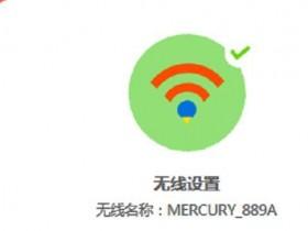 melogin.cn  MW315R无线wifiWiFi密码怎么修改