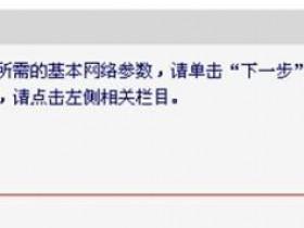 melogin.cn  MW300R无线wifi设置教程