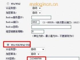 怎么设置melogin.cn  无线wifiWDS桥接