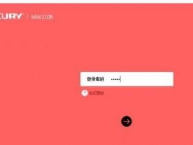 melogin.cn  wifi登陆密码忘记了如何做