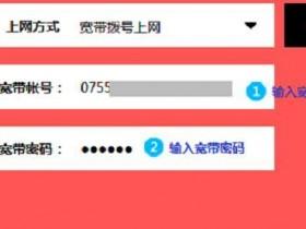 melogin.cn  MW300R(V10-V15)无线wifi的设置教程