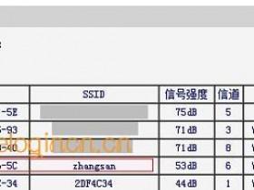 melogin.cn  MW300R(V3-V9)wifi无线桥接怎么设置