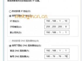 melogin.cn  MW300Rwifi限制网速怎样设置