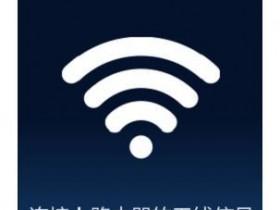 手机怎么设置melogin.cn  MW316Rwifi上网