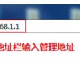 melogin.cn  MW305Rwifi无线网络怎么设置