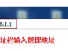 melogin.cn  MW305R无线wifi无线网络怎么设置