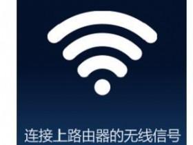 用手机怎么设置melogin.cn  MW305R V7wifi上网