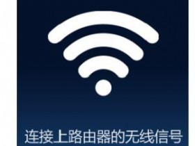 用手机怎么设置melogin.cn  MW305R V5wifi上网