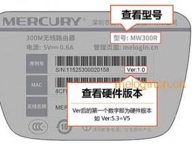 怎样将melogin.cn  MW310Rwifi恢复出厂设置