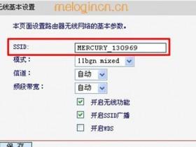 旧版本melogin.cn  无线wifi宽带拨号上网怎么设置