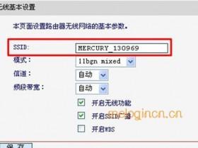 旧版本melogin.cn  无线wifiADSL拨号上网怎么设置