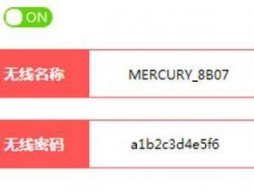 新版本melogin.cn  无线wifiADSL拨号上网怎么设置