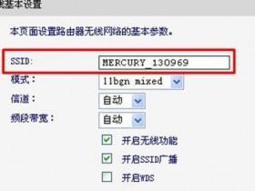 旧版本melogin.cn  无线wifi动态IP上网怎么设置