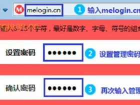 新买的melogin.cn  wifi连接宽带上网怎么设置