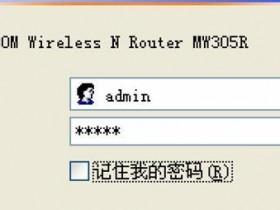 连接两个melogin.cn  无线wifi上网怎么设置