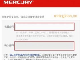 melogin.cn  MAC750R双频无线wifi上网怎样设置