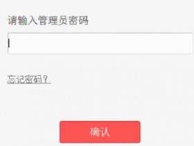melogin.cn  MW316Rwifi的登录用户名和密码是什么