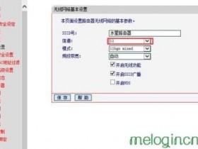 melogin.cn  无线wifi不稳定如何做