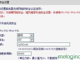 melogin.cn  mw305rwifi无线信号连不上如何做