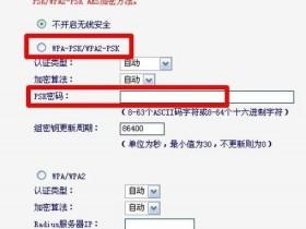 melogin.cn  无线wifi怎么设置无线wifi