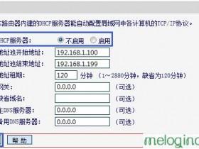 melogin.cn  mw305rwifi桥接后副路由不能上网如何做