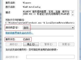 melogin.cn  wifimw351r搜索不到无线信号如何做