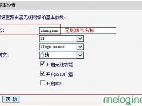 melogin.cn  wifimw351r无线信号连不上如何做