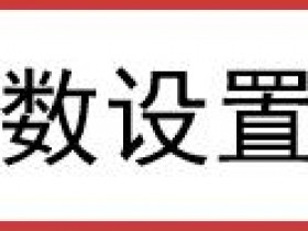 melogin.cn  wifimw3030r设置wan口有ip不能上网如何做