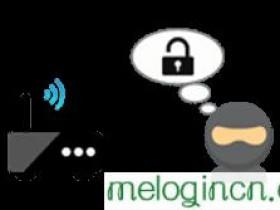 melogin.cn  wifimw3030r怎么防蹭网