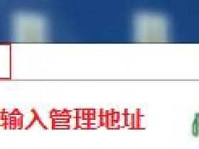 melogin.cn  wifimw3030r怎么修改无线