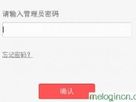 melogin.cn  wifimw3030r怎么设置上网