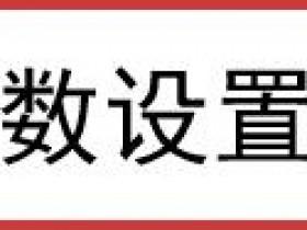 melogin.cn  wifimw3030r设置动态ip不能上网如何做