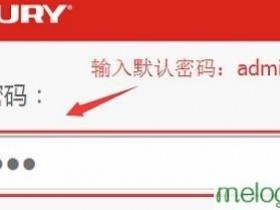melogin.cn  mw300rm迷你wifi怎么设置client模式