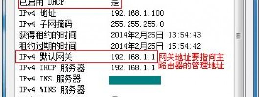 melogin.cn  mw300rm迷你wifi管理页面登不上如何做