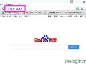 melogin.cn  wifimw450r怎么进入管理员界面