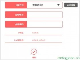 melogin.cn  wifimw351r上不了网如何做